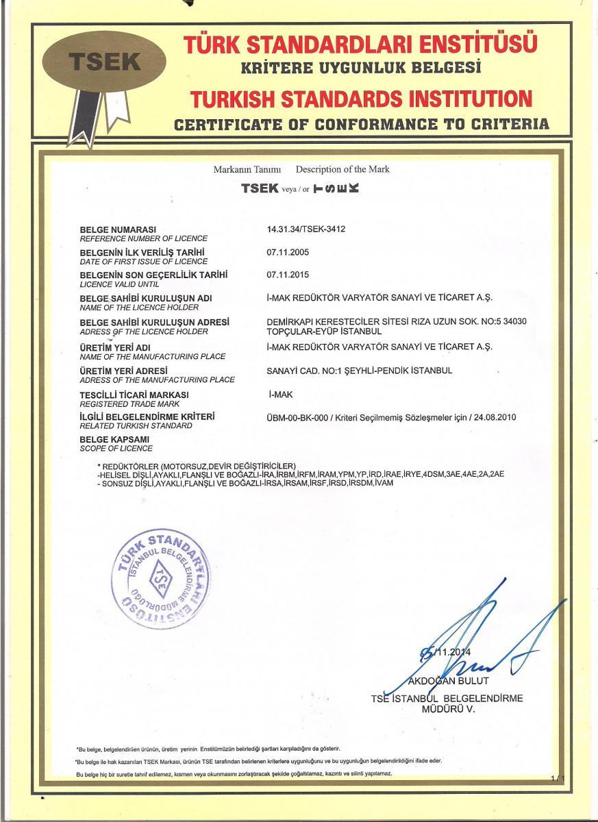 Сертификат  соответствия  I.Mak Reduktor